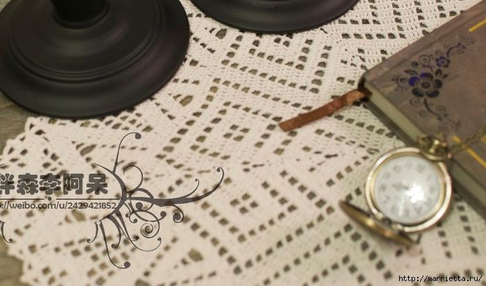 Шестигранная салфетка крючком. Схема (4) (700x411, 206Kb)