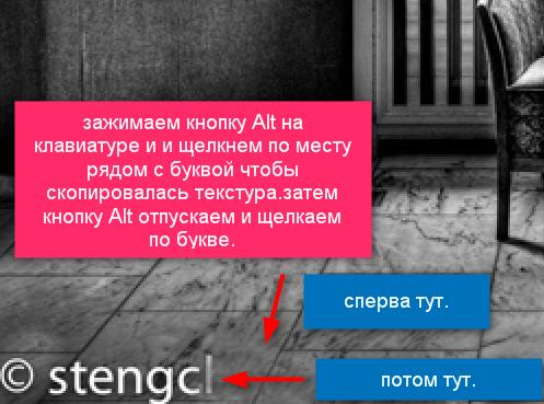 2015-04-15_12h35_47 (497x369, 71Kb)