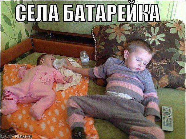 4809770_Yasela_batareika (604x452, 67Kb)