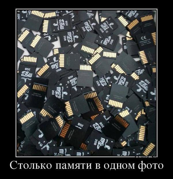 3875377_4cc130a59c1cb81e (600x620, 64Kb)