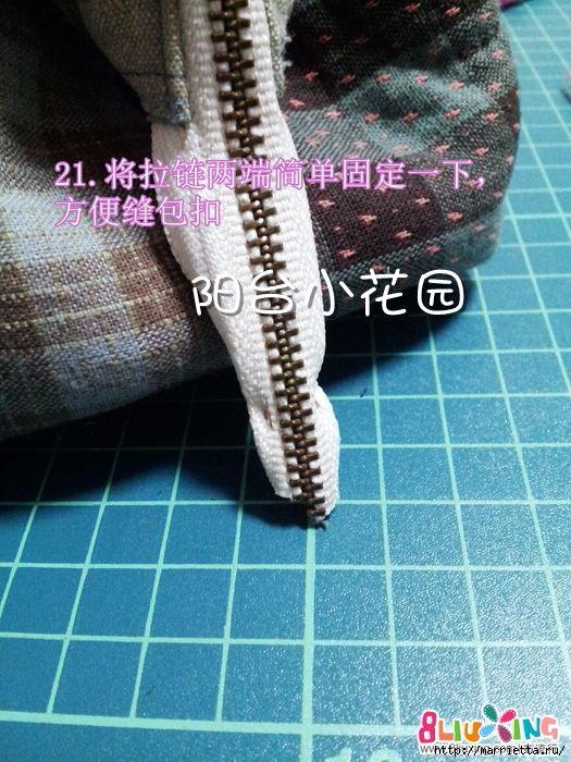 Как сшить сумку - саквояж. Фото мастер-класс (23) (525x700, 260Kb)