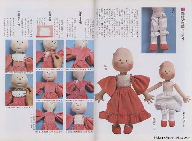 Как сшить текстильную куколку (7) (640x470, 209Kb)
