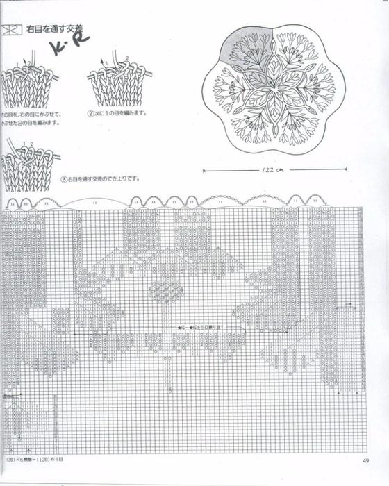 19 (560x700, 371Kb)