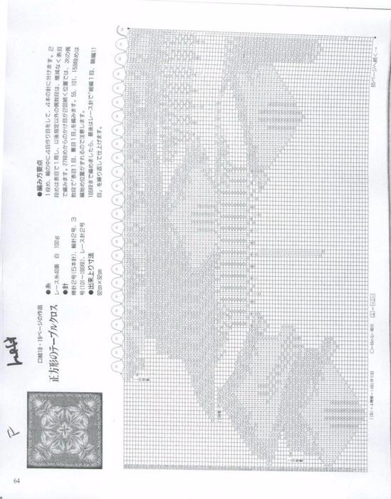 37 (549x700, 349Kb)
