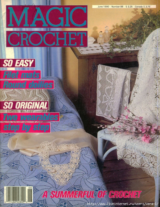 magic-crochet-66-june-1990-fc (541x700, 402Kb)