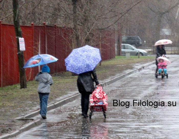 Мамы с детьми под дождем (700x542, 73Kb)