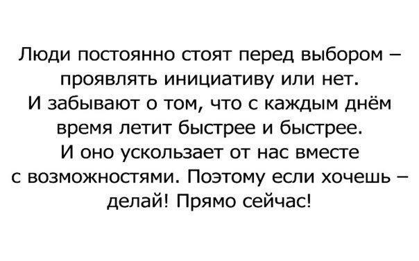 Aa_lixOTzQ0 (604x377, 33Kb)