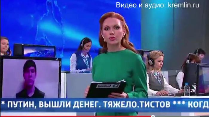 Путин (700x391, 245Kb)