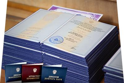 kuplyu-diplom-o-vyisshem-obrazovanii (400x267, 101Kb)
