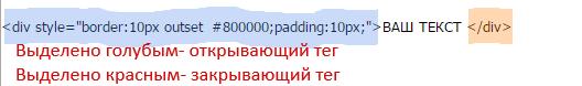 1 (528x78, 8Kb)