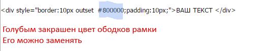 2 (516x102, 7Kb)