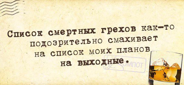 1392497651_frazochki-1 (604x280, 191Kb)
