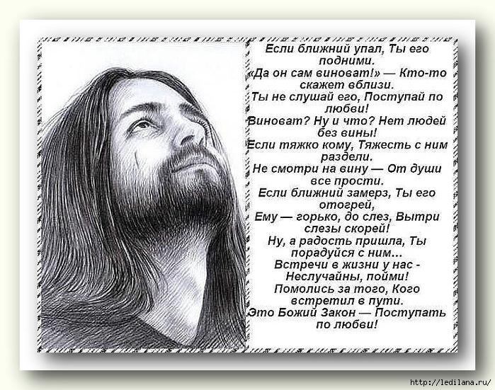 3925311_esli_blijnii_ypal (700x551, 305Kb)