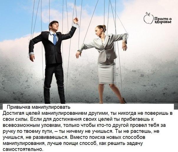 3788799_5_privichek3 (604x514, 79Kb)