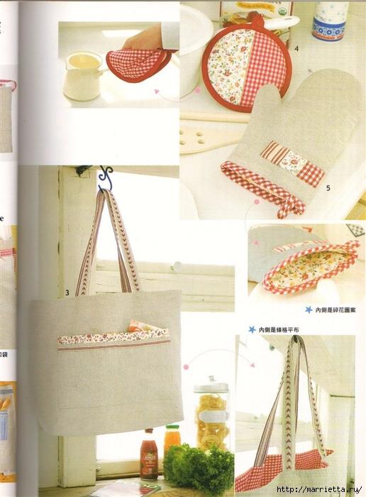 Шитье для дома. Японский журнал (5) (516x700, 272Kb)