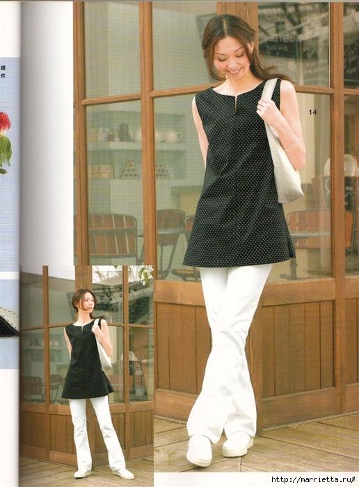 Шитье для дома. Японский журнал (11) (516x700, 304Kb)