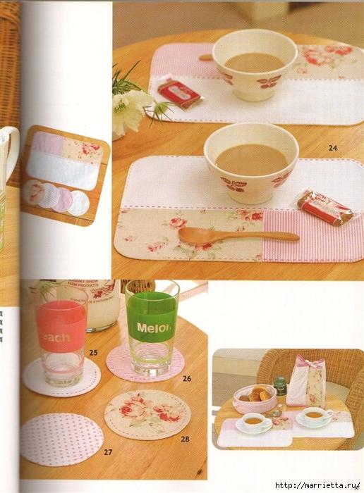 Шитье для дома. Японский журнал (19) (516x700, 289Kb)