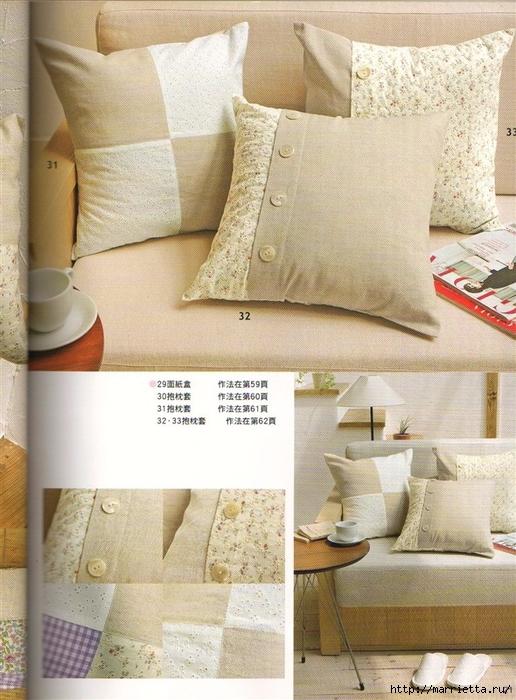 Шитье для дома. Японский журнал (23) (516x700, 311Kb)
