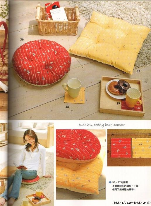Шитье для дома. Японский журнал (25) (516x700, 339Kb)