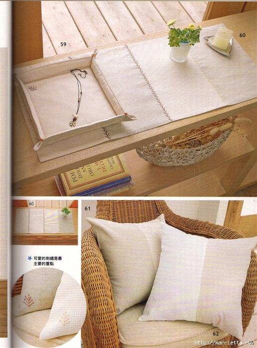 Шитье для дома. Японский журнал (37) (516x700, 334Kb)