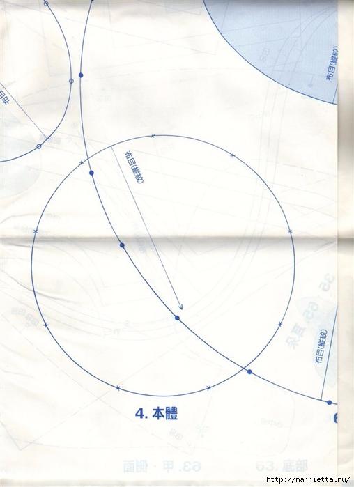 Шитье для дома. Японский журнал (94) (508x700, 175Kb)