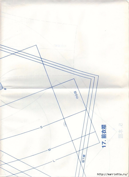 Шитье для дома. Японский журнал (101) (508x700, 170Kb)