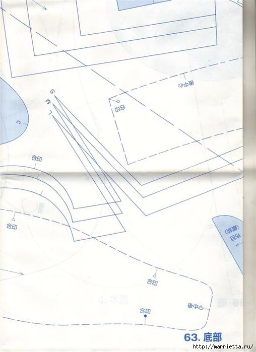Шитье для дома. Японский журнал (105) (508x700, 193Kb)
