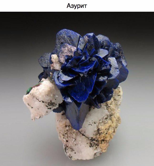 10 камней удивительной красоты2 (646x696, 221Kb)