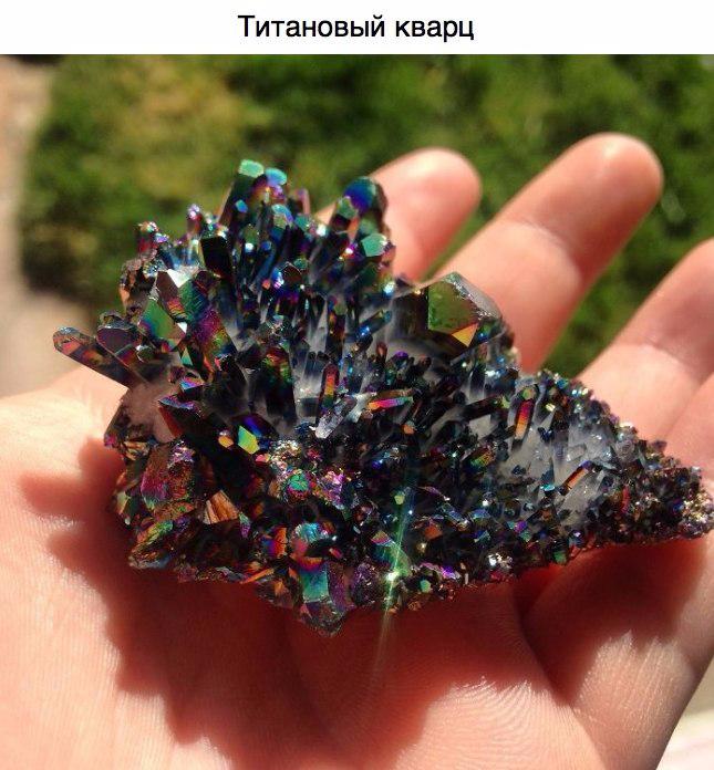 10 камней удивительной красоты5 (645x696, 391Kb)