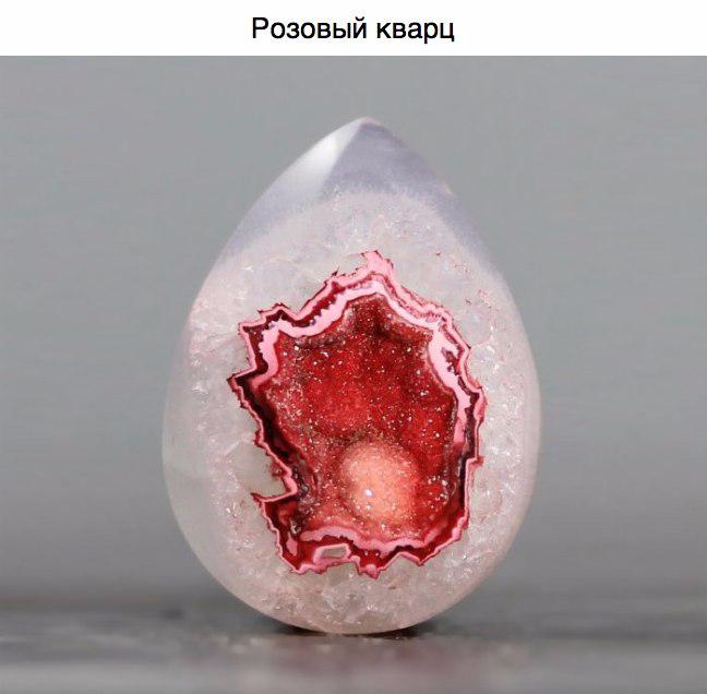 10 камней удивительной красоты7 (648x636, 180Kb)