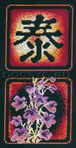 схема вышивки Расцвет (158x305, 116Kb)
