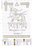 Превью IeIevNSiAaM (494x700, 383Kb)