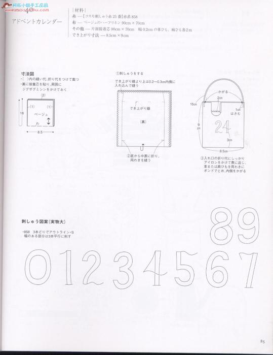 86 (539x700, 187Kb)