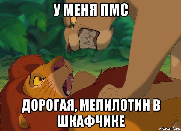 5798702_risovach_ru_36 (604x437, 46Kb)