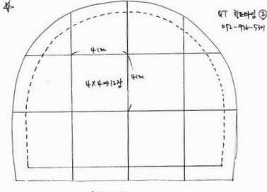 Шкатулка ДОМИК с вышивкой (9) (378x272, 35Kb)