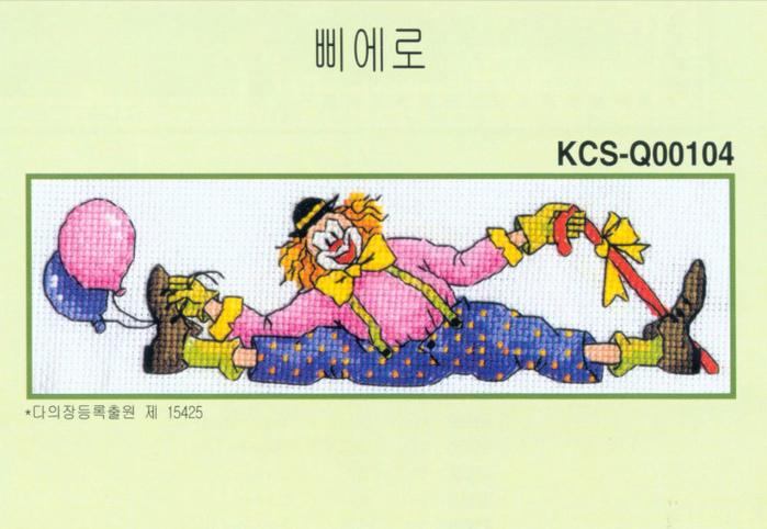 157745-ac4e2-16903733-m750x740 (700x482, 345Kb)