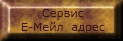 5 (250x83, 30Kb)