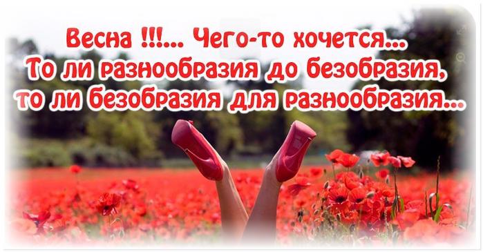 5761818_Bezobraziyadlyaraznoobraziya_1_ (700x365, 379Kb)