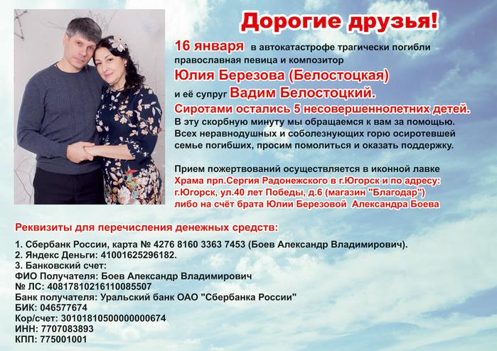 yulia-szet (700x494, 466Kb)