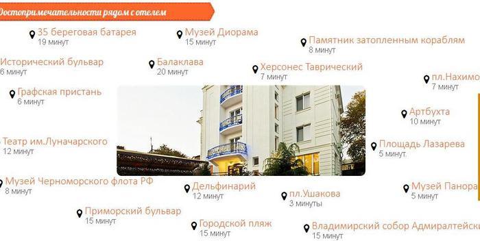 1429885262_Bezuymyannuyy3 (700x352, 37Kb)