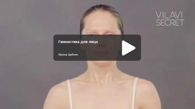 3720816_Gimnastika_dlya_lica (639x359, 14Kb)