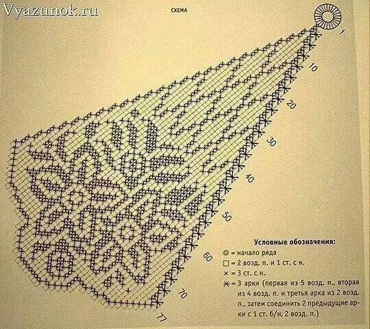 белое д.р2 (540x480, 324Kb)