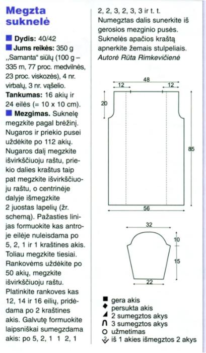 Fiksavimas1 (409x700, 310Kb)
