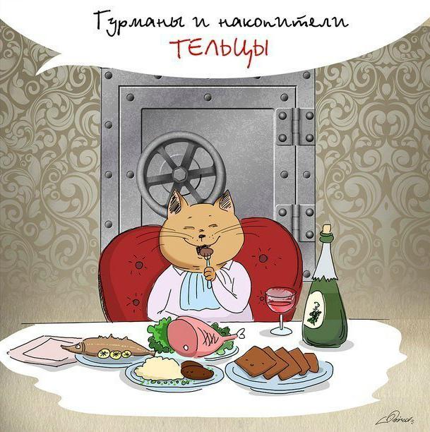http://img0.liveinternet.ru/images/attach/c/3/122/188/122188120_wc7bZ9WOc.jpg