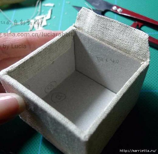 Шкатулка из картона своими руками (29) (520x507, 153Kb)