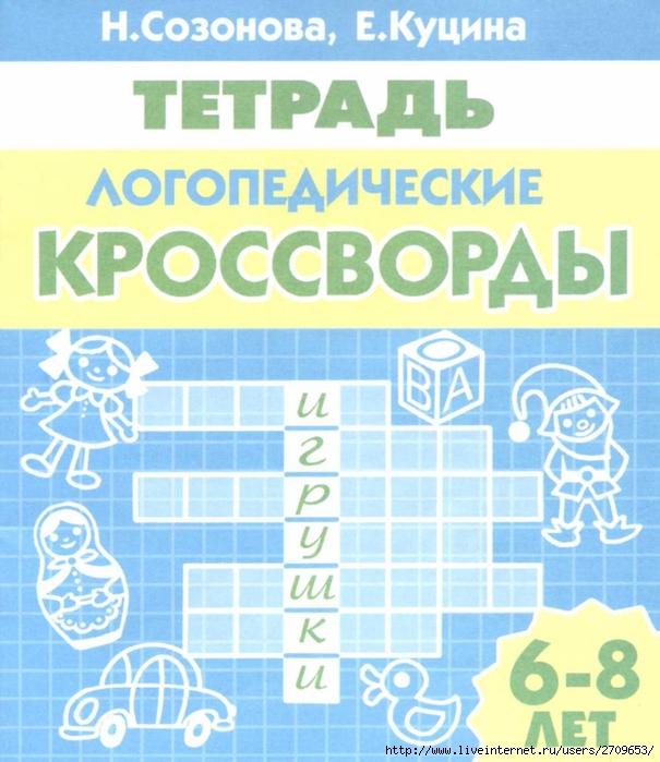 1 (605x700, 287Kb)