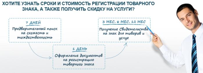 main_logo (700x252, 153Kb)