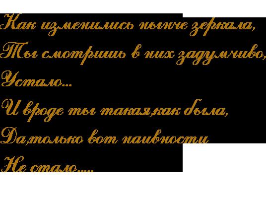 Без имени-2 (540x397, 22Kb)