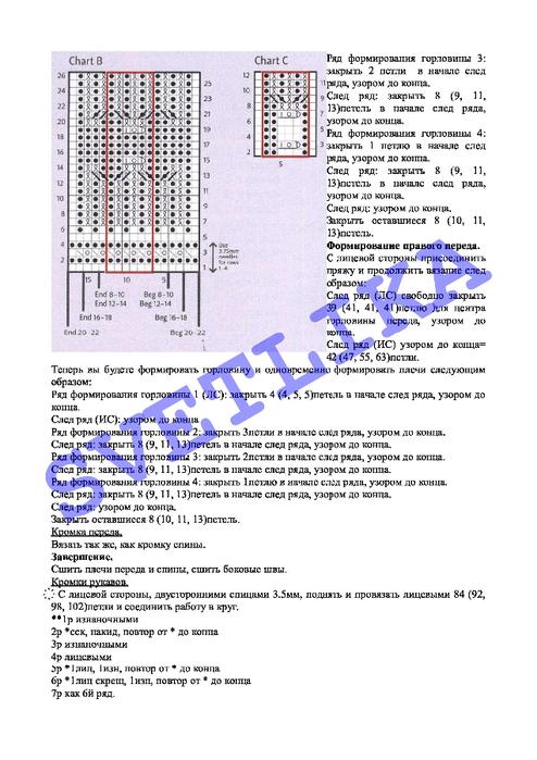 0_c1cf2_1dbcba1a_orig (494x700, 232Kb)