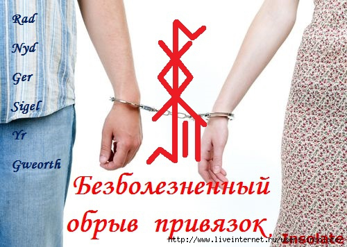 seks-s-krasivoy-i-seksualnoy-zhenshinoy